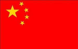Les chinois et les extraterrestres (tài kōng rén) dans Les chinois et les aliens dfg1-300x189