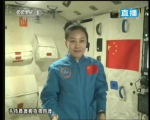 Chinoise dans l'espace