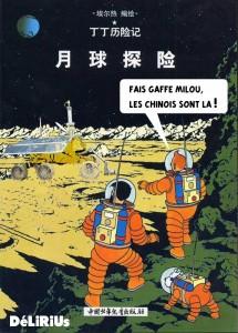 La Chine à la conquête de la Lune dans News 92292658-215x300