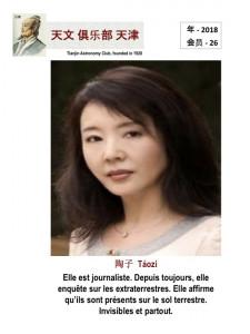 Taozi
