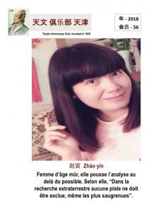 Zhao Yin