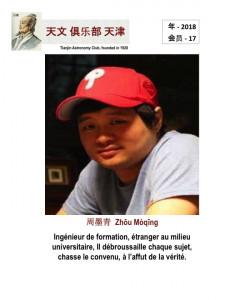 Zhou Moqing